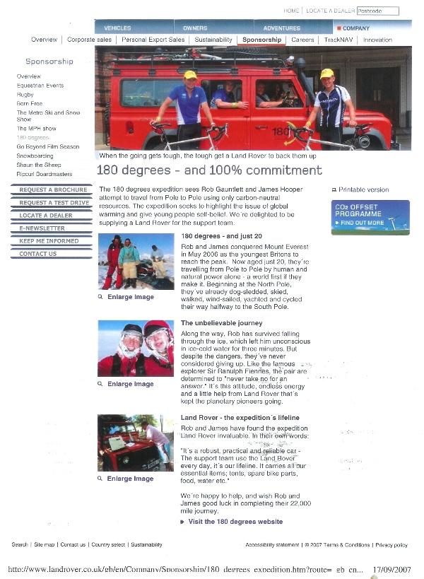 Land Rover web copy