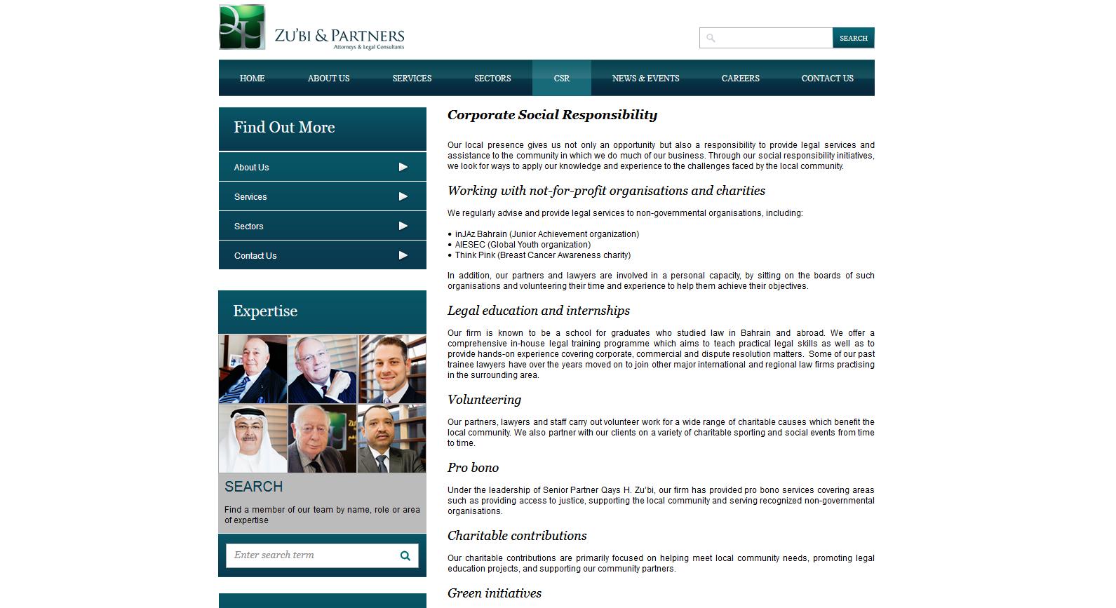 Law firm website copy II