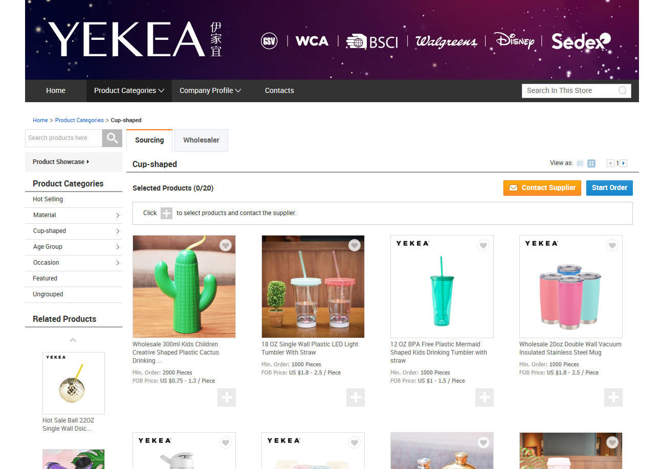 Yekea website page