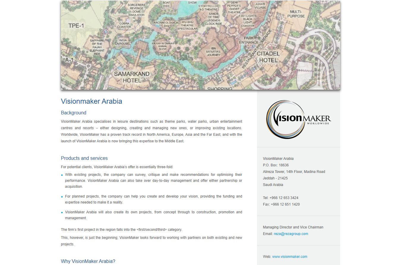 VisionMaker Arabia - leisure property brochure