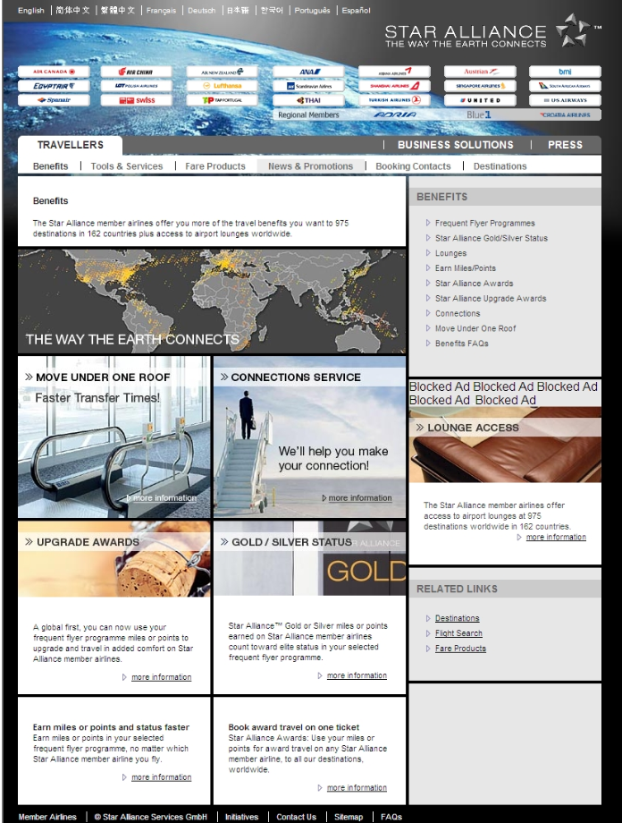 Star Alliance web copy